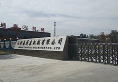 河南通泰机械有限公司